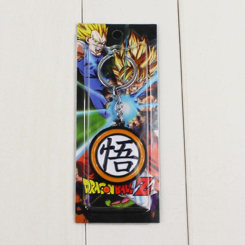 Dragon Ball Z Figure Toy Son Goku Name Character Keychain Keyring