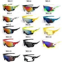 Поляризационные мужские спортивные очки clire велосолнцезащитные