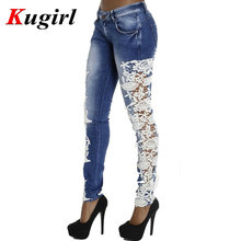 Europe America New HOT Women Bud silk Hollow out stretch slim jeans personality stylish pencil capri jeans foot pants