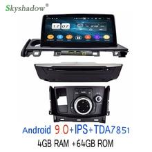10,25 ''Android 9,0 4 Гб ОЗУ 64 Гб 8 ядерный для Mazda 6 автомобильный dvd-плеер Стерео gps ГЛОНАСС карта RDS радио wifi Bluetooth 4,2