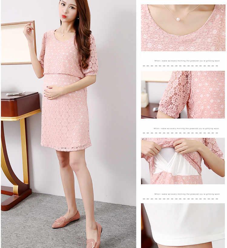 c81ca443b67d1 ... 2 Pcs Summer Mother Daughter Lace Dress White Pink Maternity Dress for  Pregnant Women Breast feeding ...