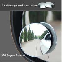 Espejo retrovisor Universal para coche, espejo ajustable de 360 grados, sin marco, ultrafino, gran angular, redondo, convexo, 2x HD