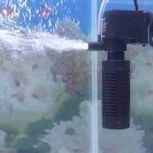 Маленькая аквариумная водяная помпа для маленьких аквариумная черепаха, аквариумная помпа для фильтрации воды, Циркулирующая вода