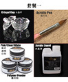 Professional Nail Art Kit Acrylic Liquid Powder Pen Crtsyal Cup Acrylic kit tool UV gel builder