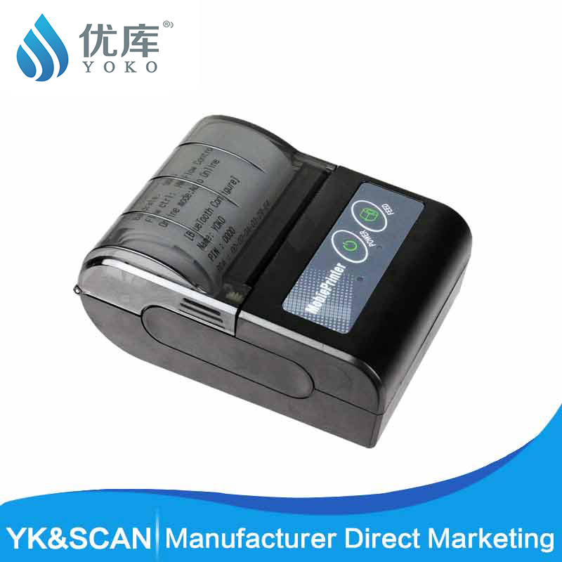 Cheap 58mm Bluetooth Thermal receipt printer low cost printer small Android&IOS low cost and high quality thermal printing cheap pos80 receipt printer support linux windows10 use for business hs 825uc