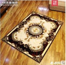 Persian Style Simple Modern Pastoral Rectangular Full Piece Ground Mat Carpet Rug For Living Room Sofa Tea Table Bedroom Bedside