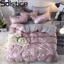 цена на Solstice Fashion Floral Style Print Bedding Set Bedclothes Duvet Cover PillowCase Bed Flat Sheet Bedlinings Kit Full Queen King