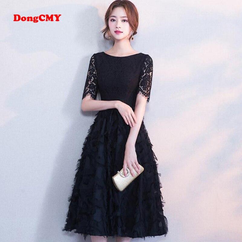 DongCMY 2019 new fashion short design party plus size vestido de festa Sexy black color   prom     dresses