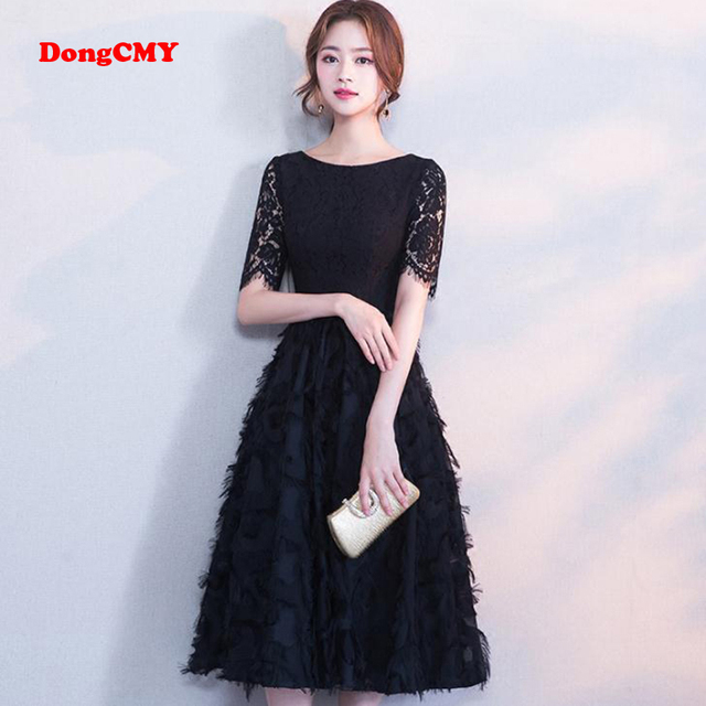 3b2818a14eaab US $48.55 |DongCMY 2019 new fashion short design party plus size vestido de  festa Sexy black color prom dresses-in Prom Dresses from Weddings & Events  ...