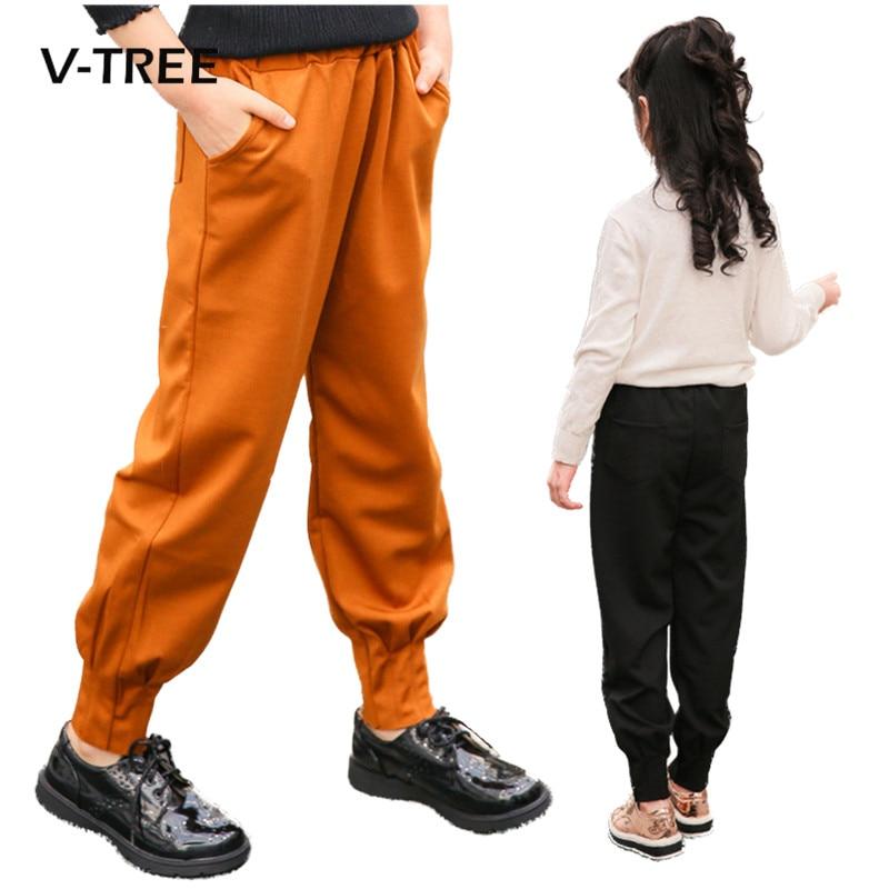 Teen Girls School Trousers