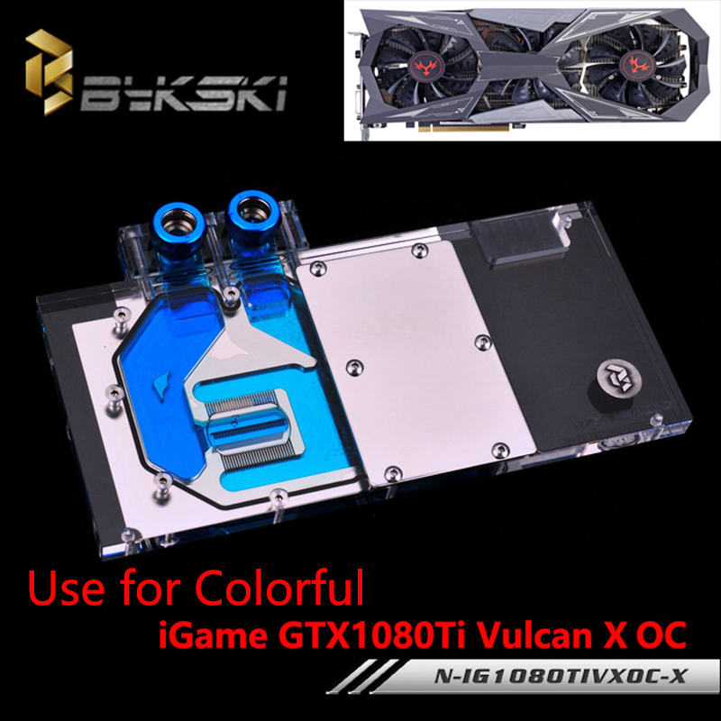 BYKSKI Full Cover Graphics Card Water Cooling GPU Block use for COLORFUL iGame GTX 1080 Ti Vulcan X OC GPU RadiatorRGB Light computador cooling fan replacement for msi twin frozr ii r7770 hd 7770 n460 n560 gtx graphics video card fans pld08010s12hh