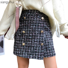 Tweed Skirt Double Breasted High Waist A Line Wool Skirt Set