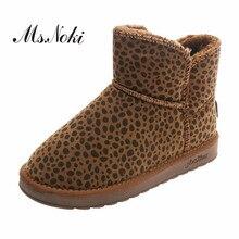 Зимние теплые женские ботинки с леопардовым принтом; модные короткие женские ботинки до середины икры на платформе с плюшевой подкладкой; женские ботинки из флока без застежки с круглым носком