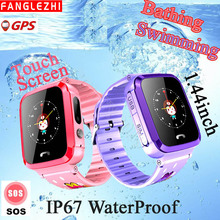 V59 Smart Watch Kids 2019 New GPS Touch Screen Phone Watch With SIM Card  IP67 Waterproof SOS Call  Smartwatch For Android IOS hot brand s866 kids waist smart watch with sos gps lbs wifi bluetooth smartwatch waterproof waist watch for android ios
