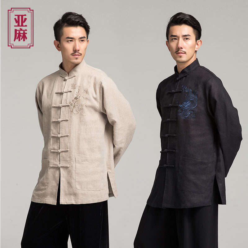 Ancient Chinese Tai Chi Clothing Clothes Embroidered Linen  Dresses Embroidered Dragon Men A Single Coat