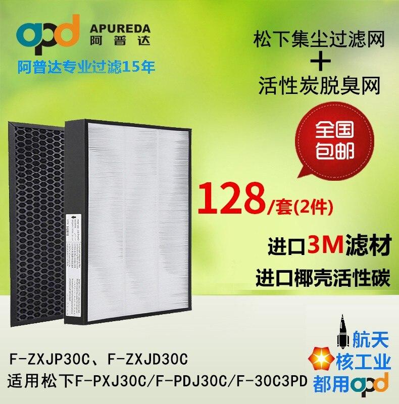 OPD fit Panasonic F-30C3PD PXJ PDJ30C ZXJPD cartuccia del filtro depuratore KitOPD fit Panasonic F-30C3PD PXJ PDJ30C ZXJPD cartuccia del filtro depuratore Kit