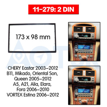2 din Radio Fascia for CHERY Eastar B11 Mikado Oriental Son Queen A5 A21 Alia Elara Fora VORTEX Estin Panel Mount Dash Kit Frame image