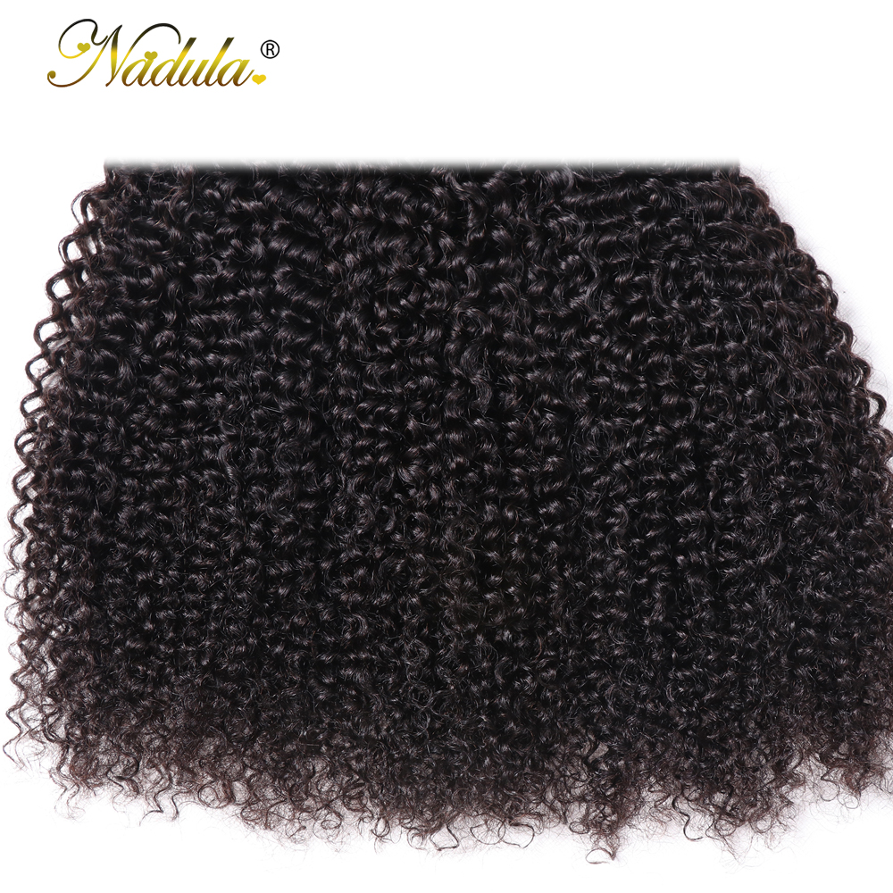 Nadula Hair Kinky Curly Bundles 100%  Bundles 8-26inch  Hair s 1/3/4 Bundles Hair s Natural Color 6