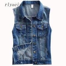 Ebay veste en jean femme