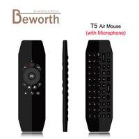 T5 mic 2.4 جرام اللاسلكية يطير الهواء الفأر مع ميكروفون الصوت العالمي التحكم عن ir التعلم لالروبوت صندوق التلفزيون pc t3