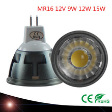 New arrival high quality LED Spotlights MR16/GU5.3  9W 12W 15W 12V/110V/220V  dimmable ceiling lamp  cool warm white lamp