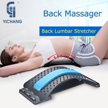 Back massage stretcher magic fitness back posture corrector lumbar traction spine posture back pain cushion