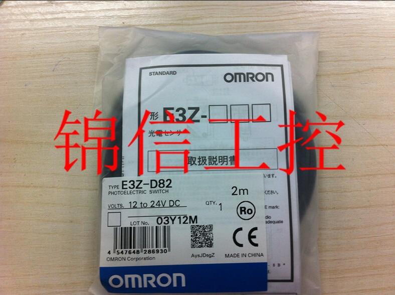 E3Z-D82 OMRON photoelectric sensor