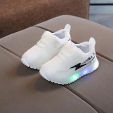 Infant tennis LED children shoes hot sales princess colorful lighting girls