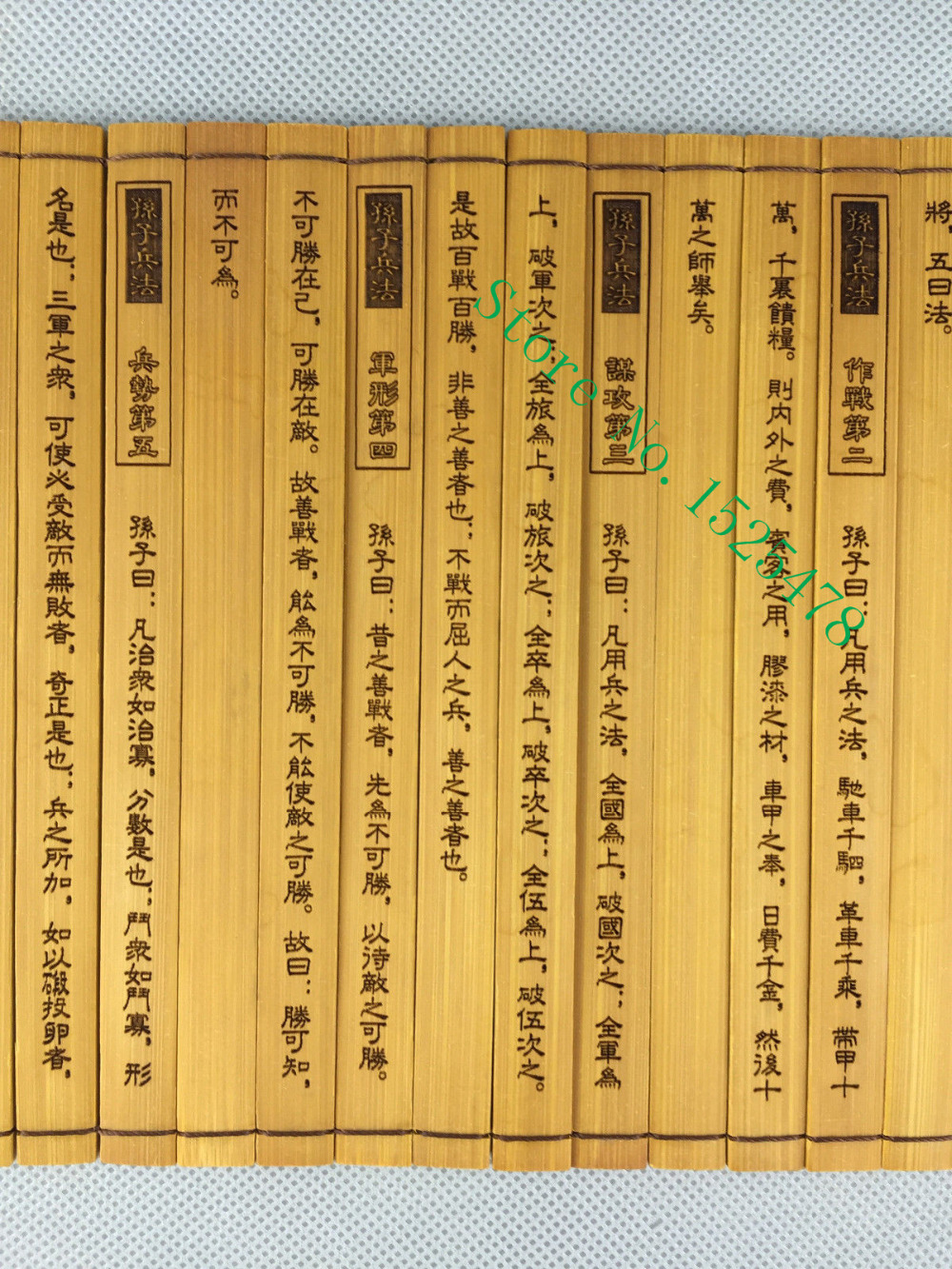 """Chinese Classical Bamboo Scroll Slips famous Book of /"""" LANTINGXU/"""" 82X20CM"""