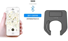 Distant monitor IC card swipe GPRS Bluetooth GPS Bicycles Rental Station centre Bike Sharing software program