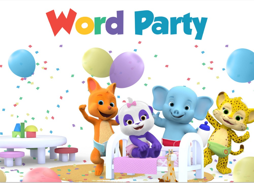 Kindergarten Balloons Ribbons Word Party happy birthday