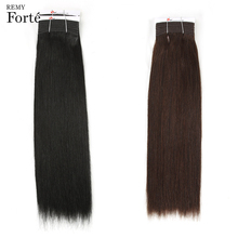 Remy Forte Hair Extension Brazilian Weave Bundles 1/2# Virgin Straight 2/3 113g Human Vendors