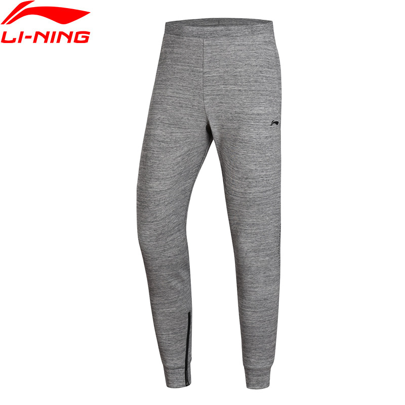 Li-Ning Men Training Series Sweat Pants 63% Polyester 37% Cotton Zipper Cuff Li Ning LiNing Comfort Sports Pants AKLN349 MKY412