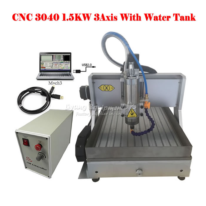 NO tax to EU! 1.5KW CNC wood router LY3040 Z-VFD 3axis cnc engraving machine with water tank for wood carving no tax to russia cnc 5 axis t chuck type include a aixs
