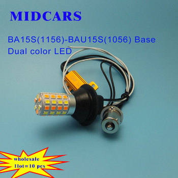 MIDCARS wholesale 12V LED Canbus 1156 Dual Color White Yellow Daytime Running Light 1056 BAU15S Auto lights Signal Lamp free shipping iphcar waterproof dual color special outside led daytime running lights for 2013 cr v