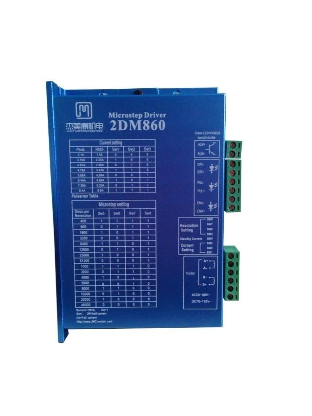 2DM860 2phase NEMA23 NEMA34 stepper motor driver 32bit DSP DC30-80V 1.8-7.0A