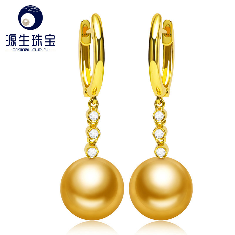 [YS] Classic Style Earring 10-11mm Round 18K Yellow Gold South sea Pearl Drop Earrings yoursfs heart necklace for mother s day with round austria crystal gift 18k white gold plated