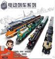 Nueva Creador KAIZI Ciudad tren Eléctrico bloques de construcción de Juego de Alta velocidad ferroviaria ladrillos de Juguete tren de vapor Maersk 98101 transporte regalo del muchacho