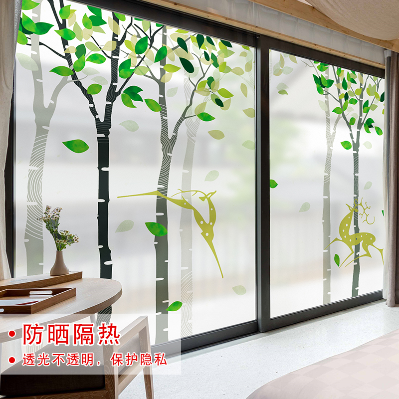 Chinese Landscape Fog Vast Electrostatic Frosted Glass Film Window