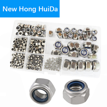 Nylon Lock Nuts Metric Threaded Hex Insert Locknut 304 Stainless Steel Assortment Kit,240Pcs M2 M2.5 M3 M4 M5 M6 M8 M10 M12 недорого