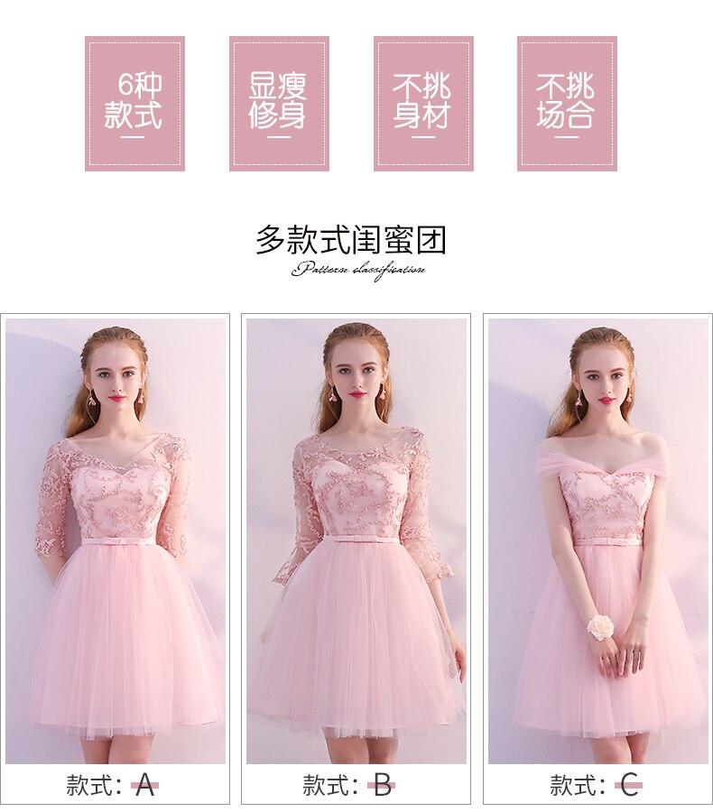 99e175072cb New arrival Pink short sweet lady girl women princess bridesmaid ...