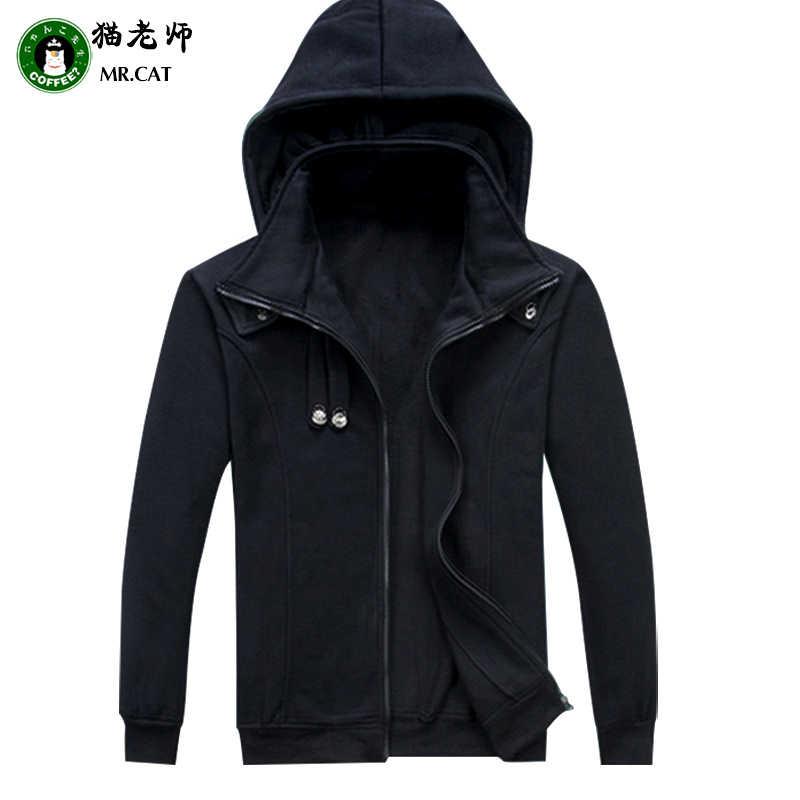 미스터 고양이 브랜드, 도쿄 구울 겨울 aweater 코트 두꺼운면 100% 코트 new ghoul kaneki ken 스웨터 코트