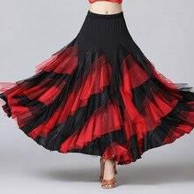 Женская вальс сальса юбка для румбы бальных танцев костюм юбки женские бальные танцевальные юбки испанские танцевальные представления