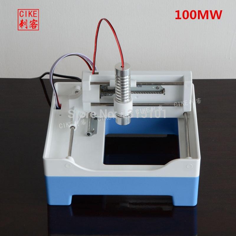 100 мВт лазерная гравировальная машина мини лазерная гравировальная машина автоматическая гравировальная машина DIY гравировальный текст, ф...