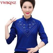 Fashion Middle-aged Lady Soft Turtleneck Sweater Loose Long
