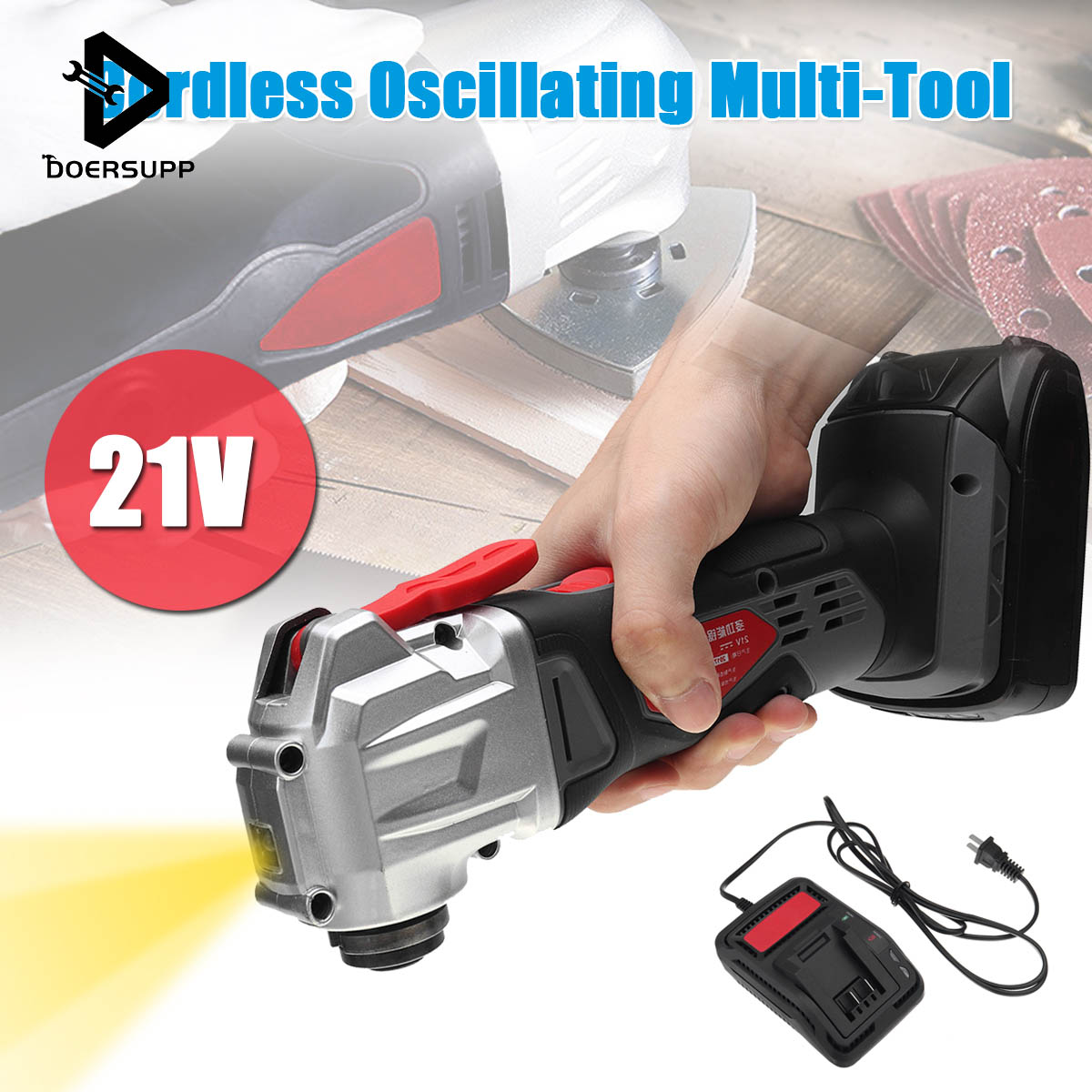 220V Multifunction Cordless Oscillating Tool Kit Rechargeble Electric Trimmer Sander Multi-Tool Power Tool with Lithium Battery