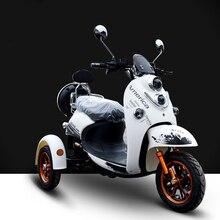 Электрический скутер дисковый тормоз трехколесный велосипед много цветов литиевая батарея складной взрослых установка для двойных людей пожилых