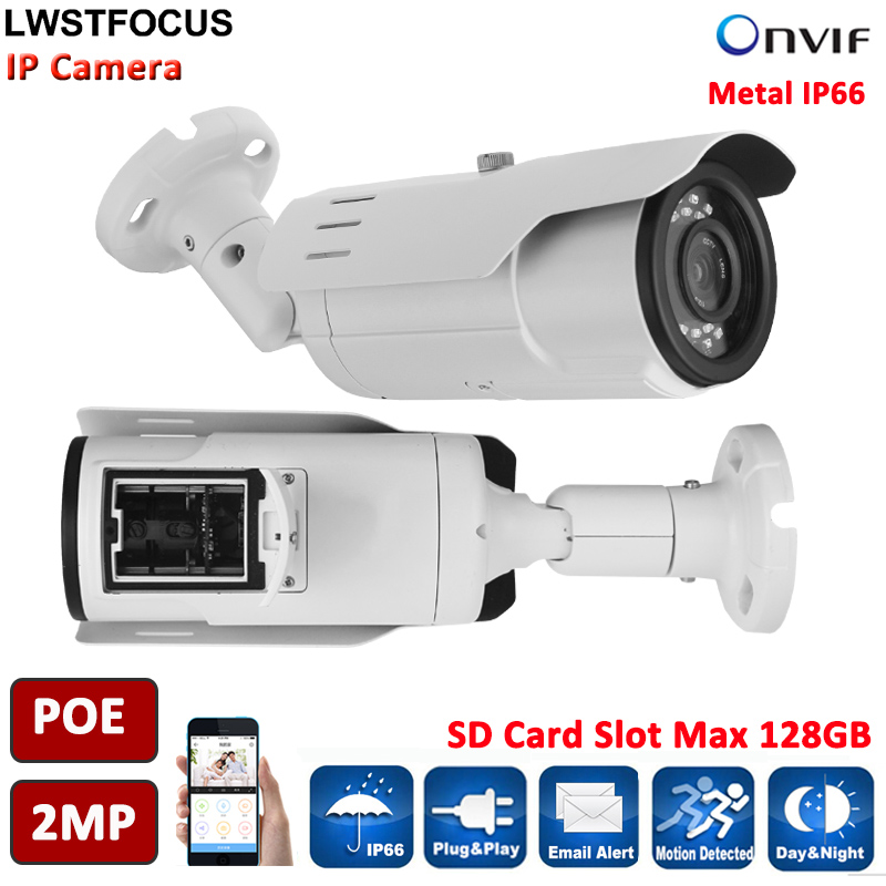 LWSTFOCUS 3MP Fixed Lens 6MM PoE Bullet Network IR IP Camera with TF/SD card slot 3-axis CCTV Security Full HD 1080P IP66 IK10 tr cvi313 3 best selling new high quality 300 500 meter transmission 3 6mm megapixel lens 2 0mp full hd 1080p camera cvi