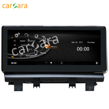 8.8″ Android display for Audi A3 2013 to 2018 touch screen GPS Navigation radio stereo dash multimedia player