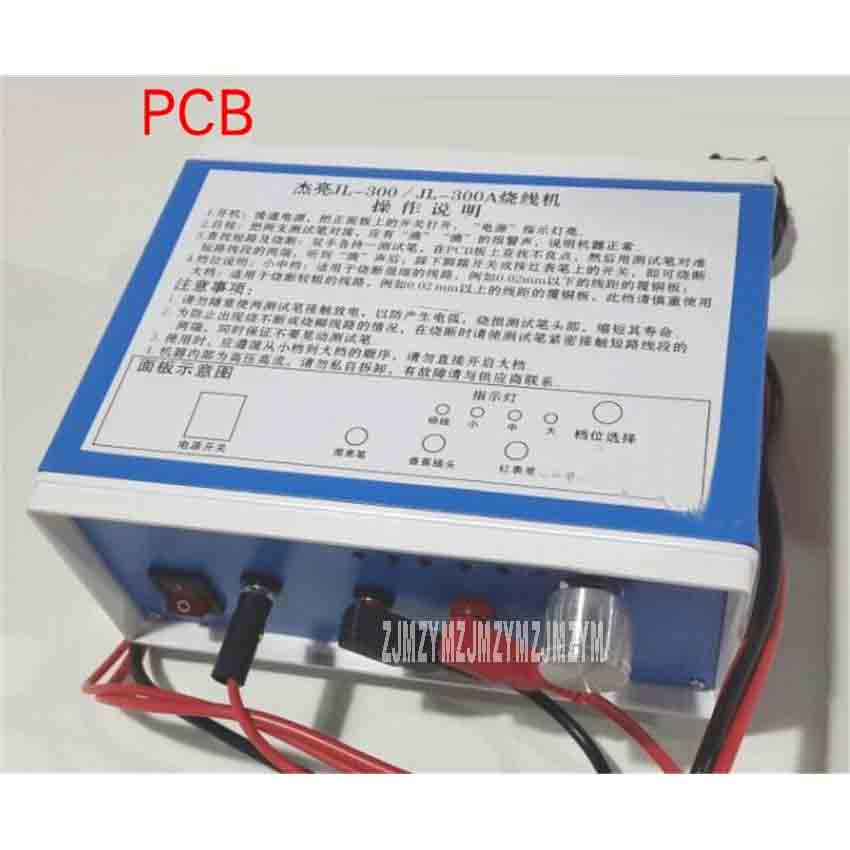 Metal Shell Material PCB Burning line machine PCB Pointer PCB Burning line machine With Manual Switch,product Size 130*170*70mm 130 shell